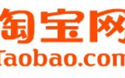 Hacker Gondol 20 Juta Data Situs Jual Beli Online Jack Ma