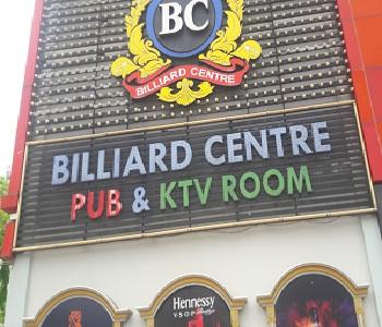 di Lantai dasar Billiar Centre , juga ada gelper.kini grup pacifik dan BC jadi satu terdiri dari 8 titik. foto (potretkepri.com)
